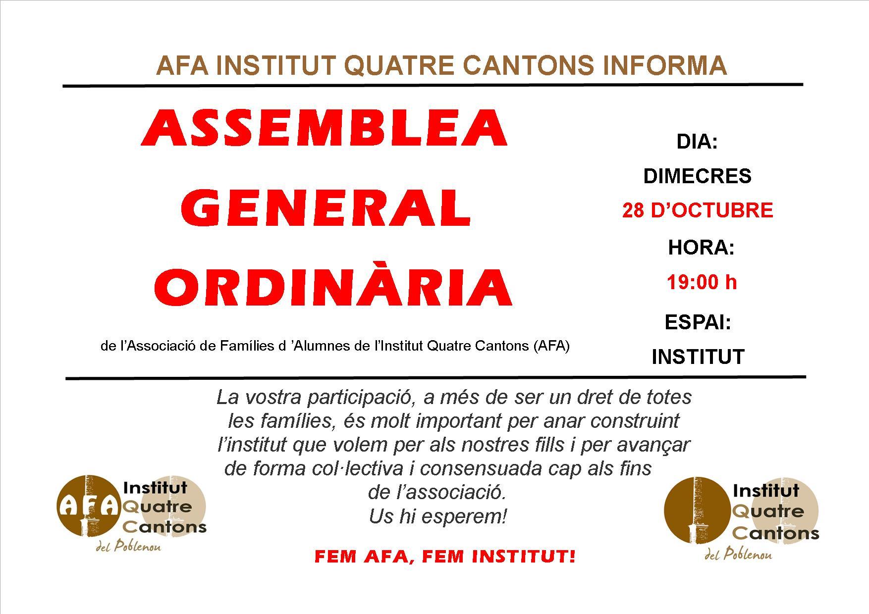 Assemblea general ordinària AFA 28 d'octubre 2015